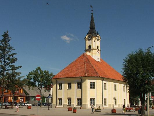 Siedziba Muzeum w Bielsku Podlaskim zdjęcie 1