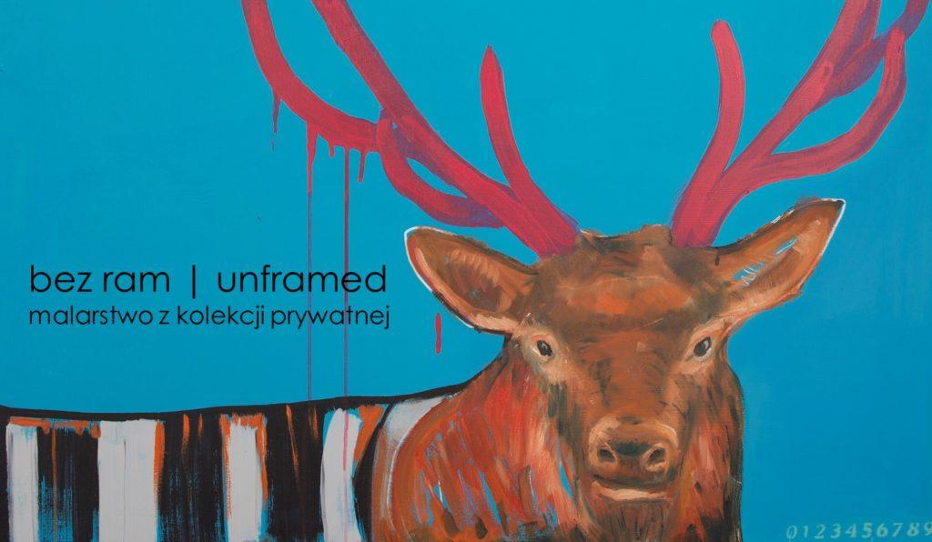 BEZ RAM/UNFRAMED