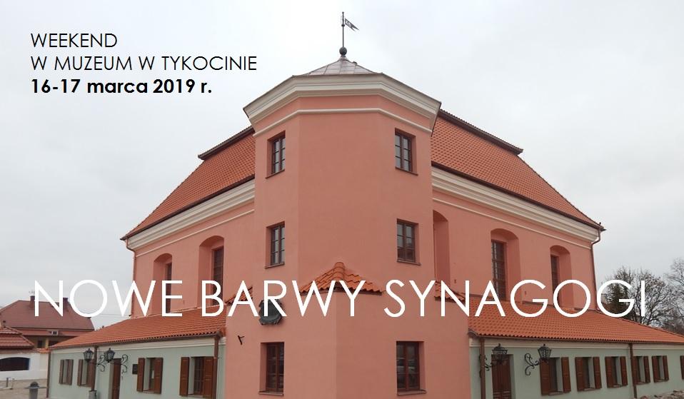 Nowe Barwy Synagogi